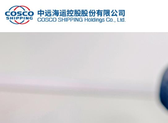 中远海控(01919.HK)预计六个月净利润约370.93亿元人民币