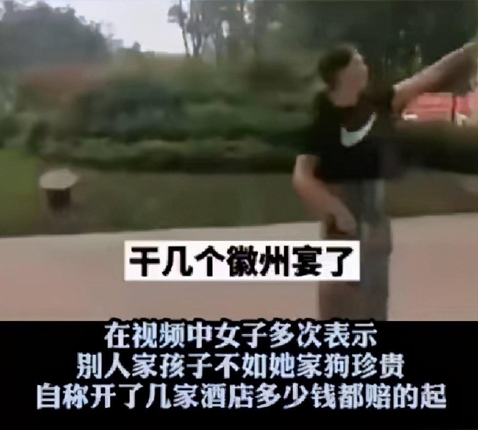 狗命比人命还贵?中国富人,亟需加强德行!