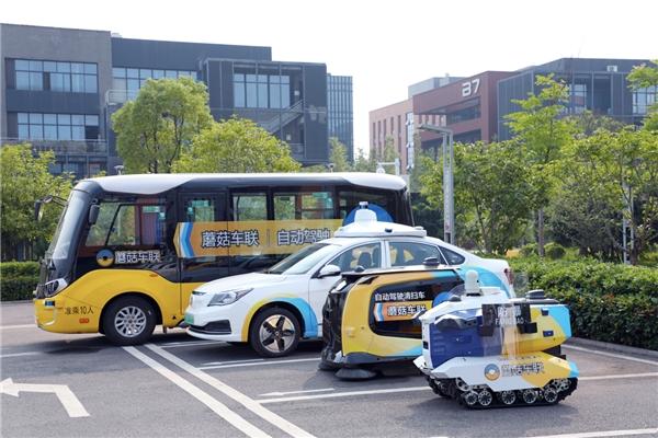 国际媒体关注蘑菇车联全球最大自动驾驶商业化项目