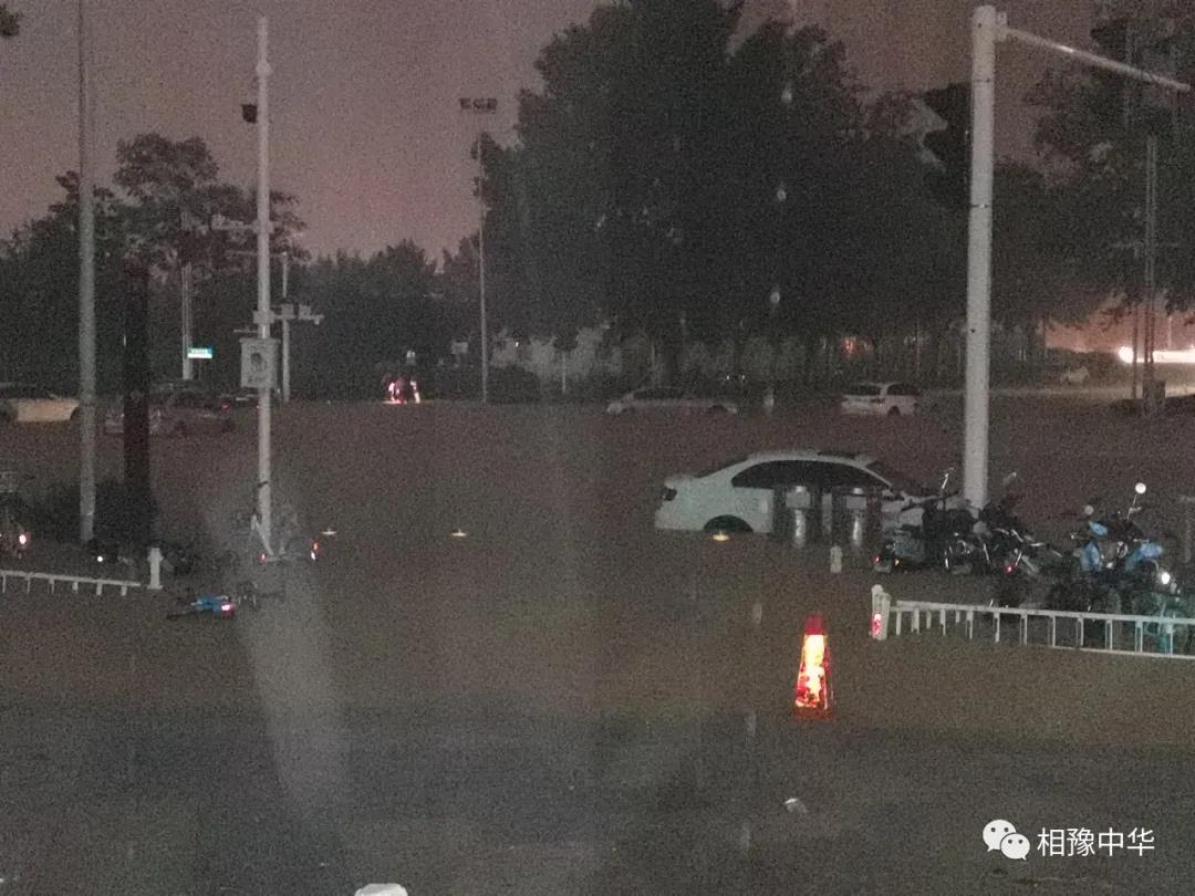 中国东方旗下中华财险河南分公司积极应对7·20极端暴雨天气
