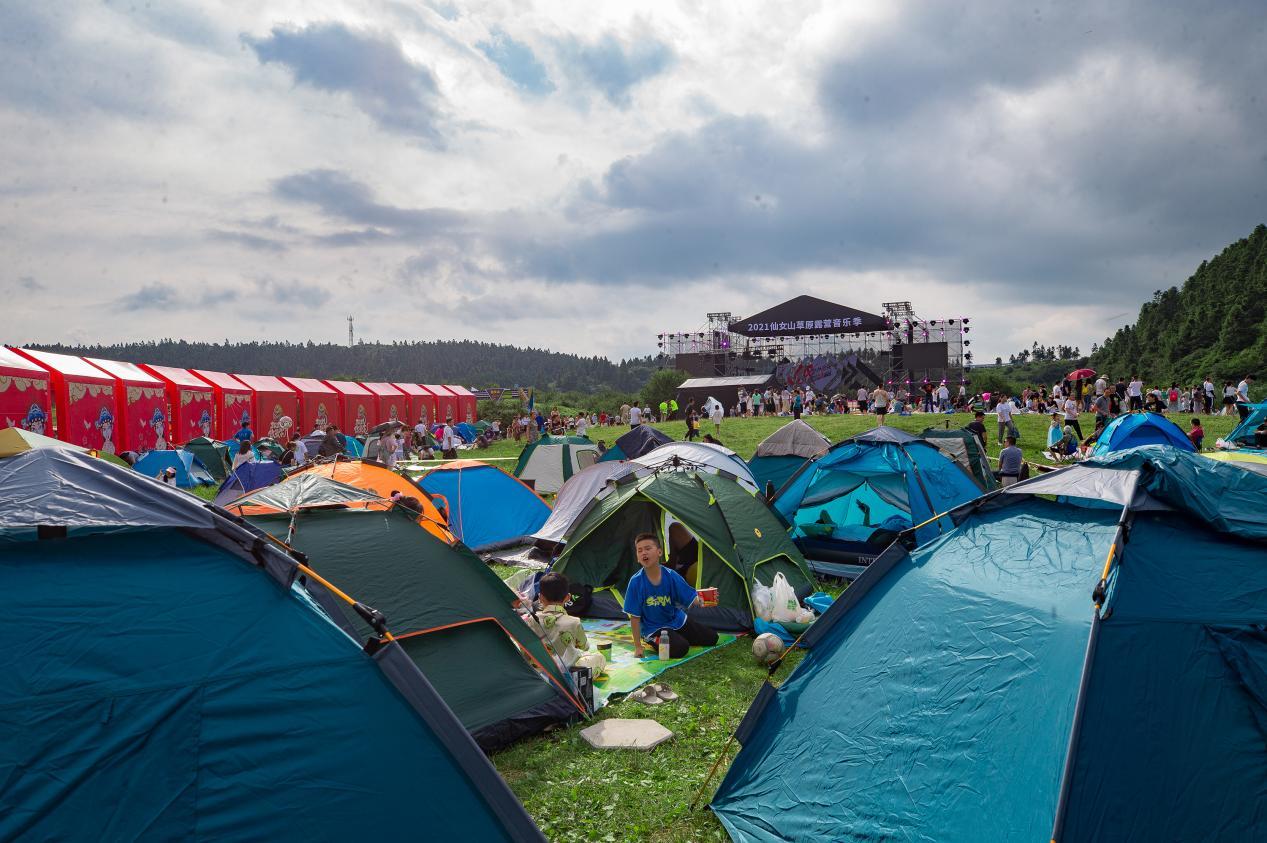 7月24日, 2021年重庆仙女山草原露营音乐季盛大开启