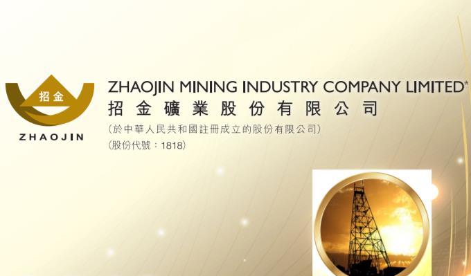 【权益变动】招金矿业(01818.HK)被基金减持23.25万股