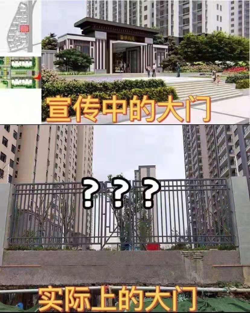 """大门变墙、车库渗水?武汉翰林尚苑项目被指""""虚假宣传"""""""