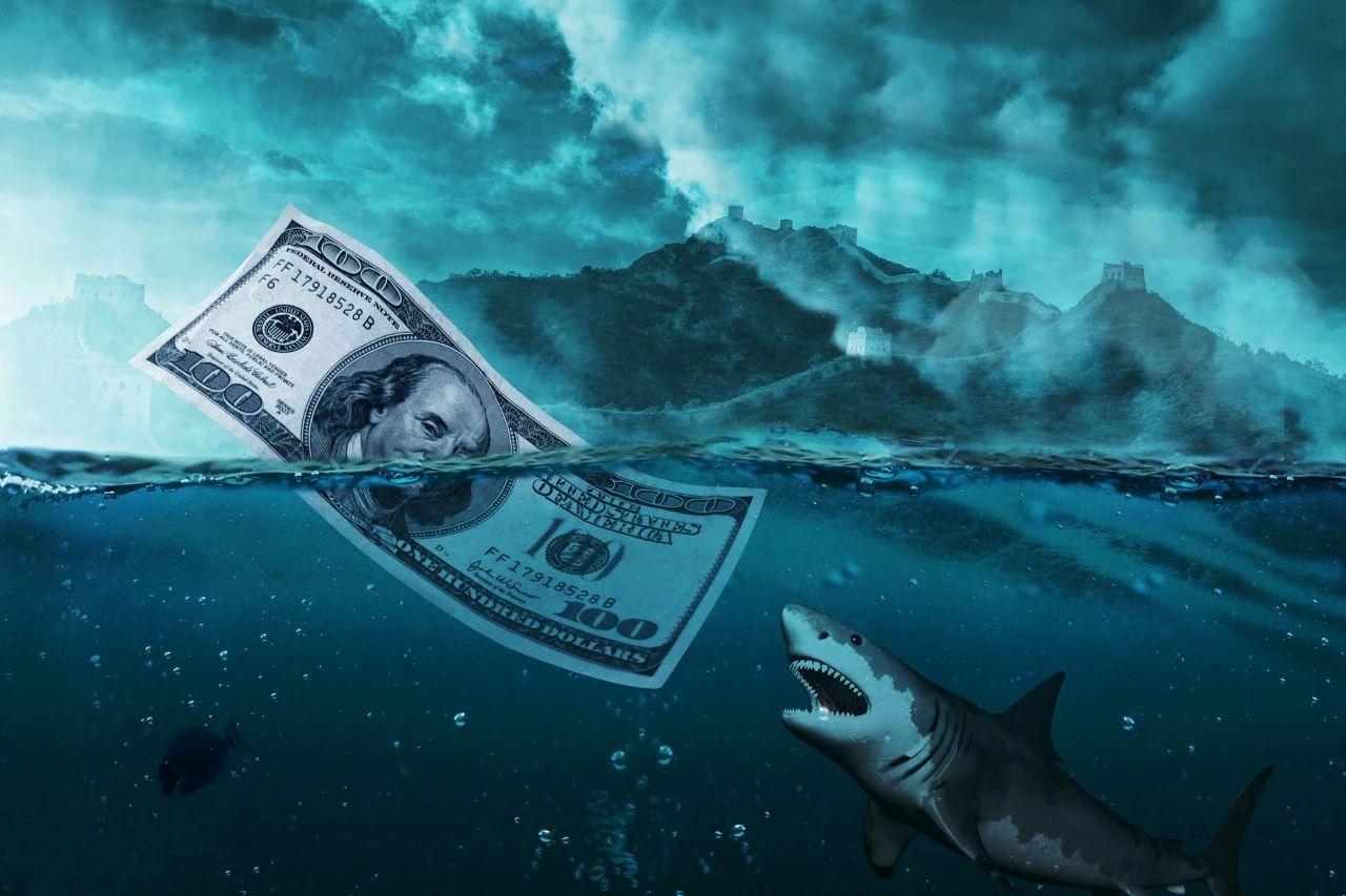 晋商银行收三张罚单  承兑汇票、个人房贷、消费贷等多项业务违规