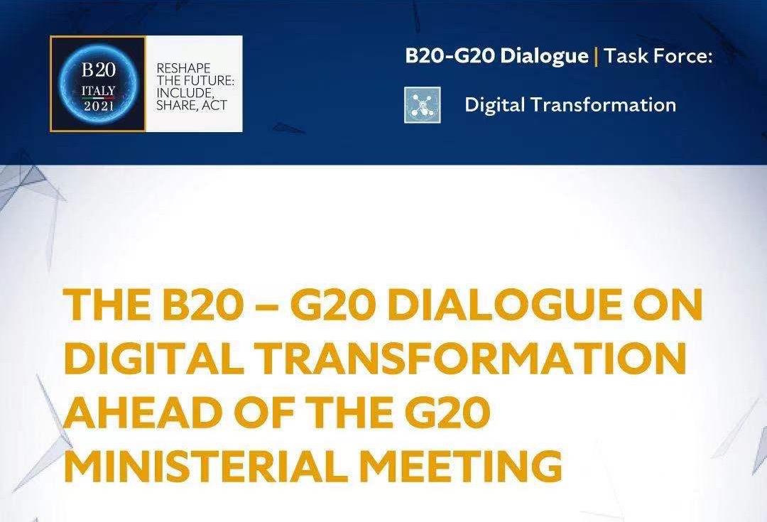 B20-G20数字转型对话:敦煌网王树彤倡导构建中小企业全球价值链联盟