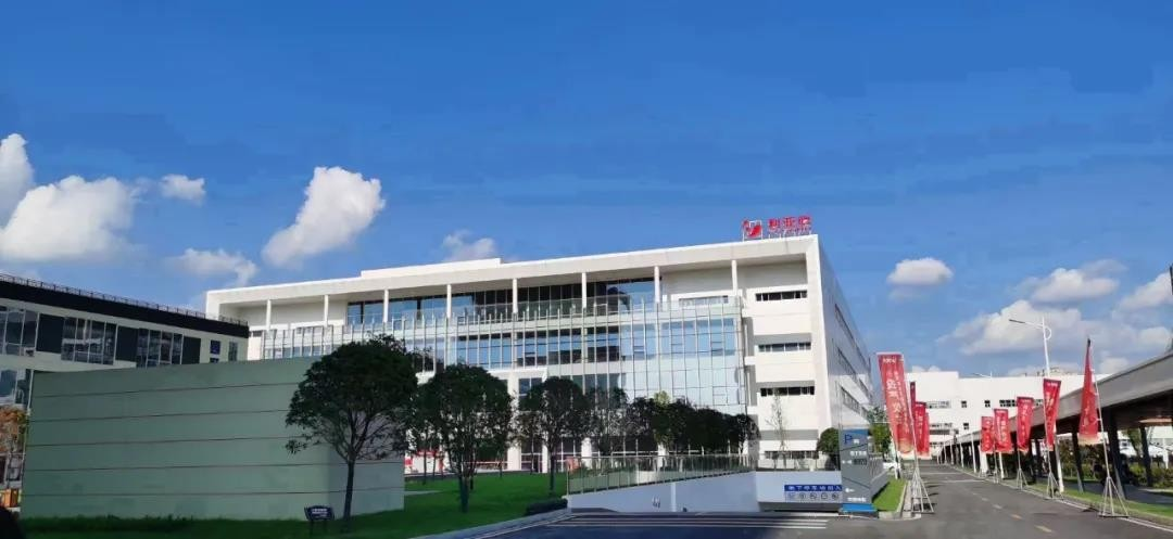 利亚德长沙智能终端产业园正式投产!