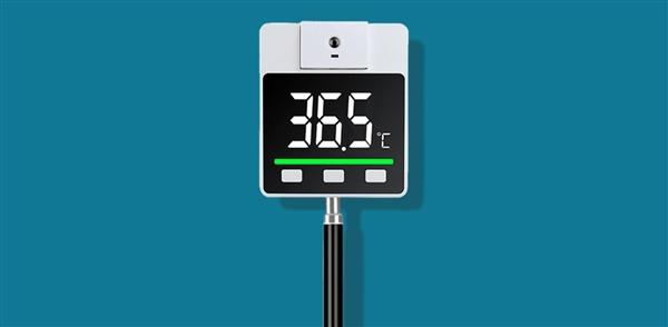 测体温神器!南京公交车上线无接触车载测温仪:自动测温