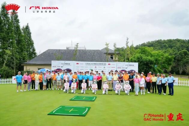 """挥师西南,""""广汽Honda·2021中国业余公开赛系列赛·重庆""""开球"""