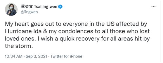 秀!纽约洪水蔡英文又慰问,网友:你比美国政府还关心美国人