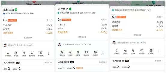 """网约车新战事:一""""鲸""""落,乱象""""生""""?"""