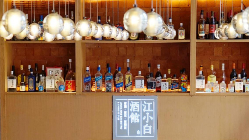 """江小白酒馆携同名新品开业,深耕""""餐酒""""打造美好饮酒生活方式"""