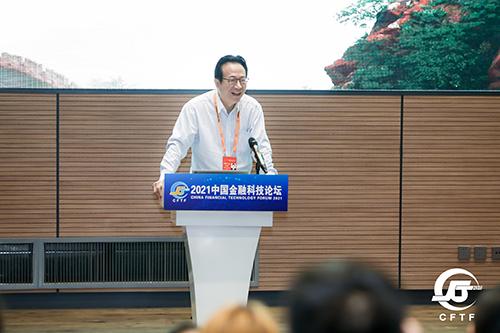 9月4日,中国银行业协会党委书记、专职副会长潘光伟出席中国金融科技论坛并讲话
