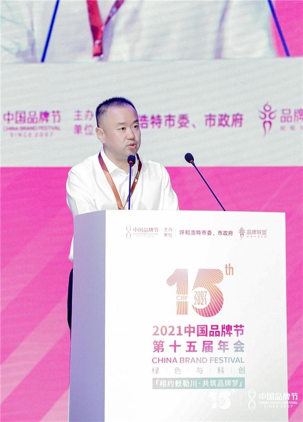 """英科医疗荣登第十五届中国品牌节最高荣誉""""华谱榜"""""""