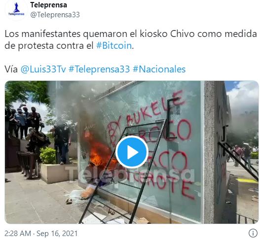 反对萨尔瓦多总统的示威者焚烧比特币ATM机