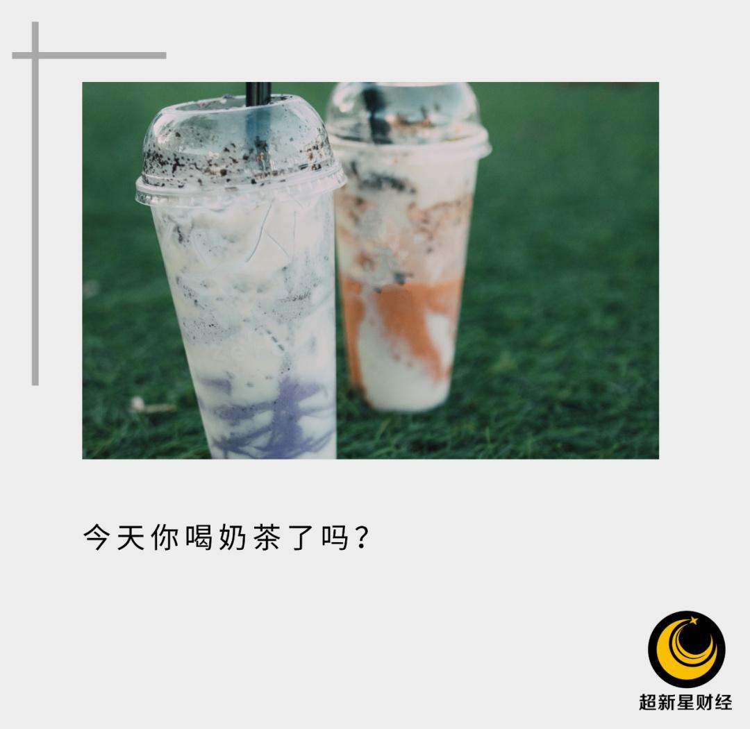 """千亿新茶饮市场""""沸腾""""背后:高端化成风,安全问题待解"""