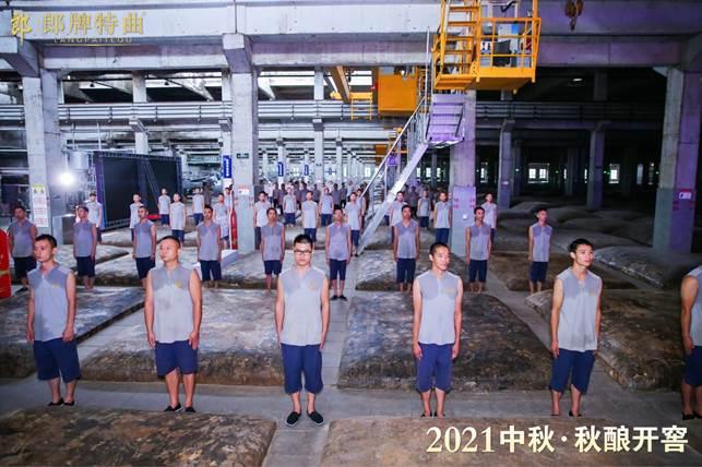 秋酿开窖当日 郎酒在生产车间向泸县地震灾区捐赠1000万元