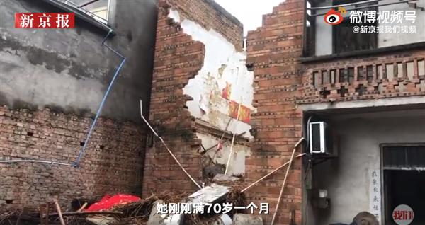 四川泸县6.0级地震已致3死146伤 震源深度10千米 2021年地震最新消息