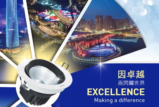 雷士国际(02222.HK):贾红波已辞任独立非执行董事等职务
