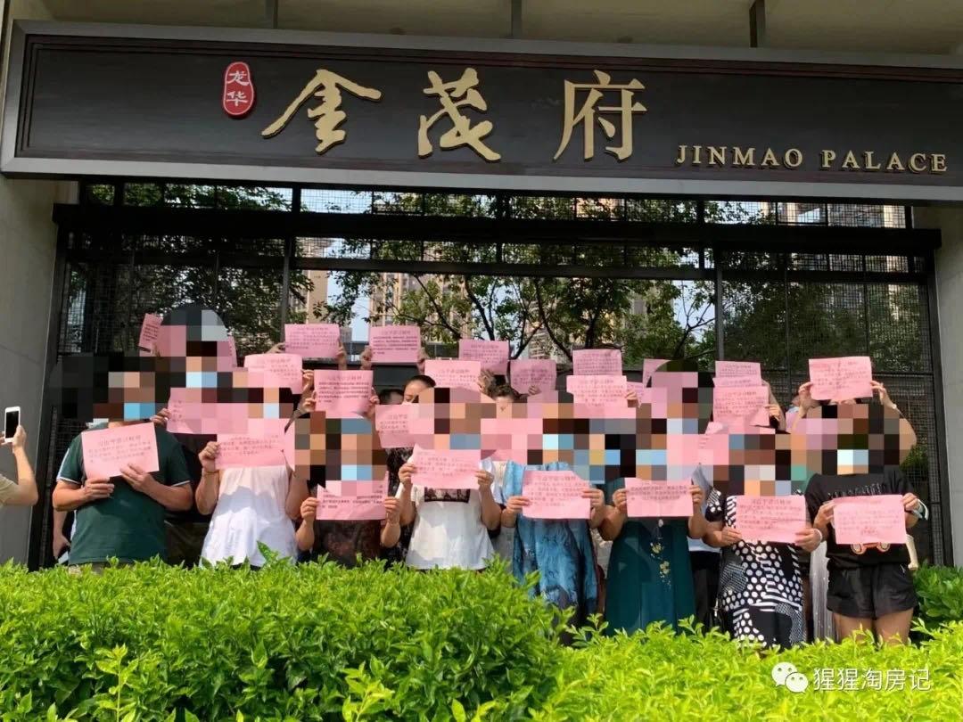 总价超1500万一套的深圳豪宅,业主要求集体退房!什么情况?