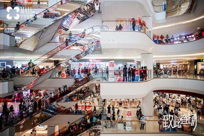 超40%城市首店、逾20万人打卡!中山华发商都来了