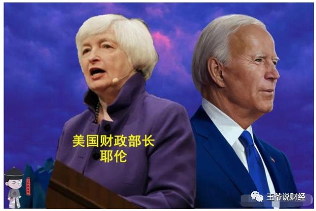 耶伦警告:美国或发生债务违约,甚至会成为永久性弱国?