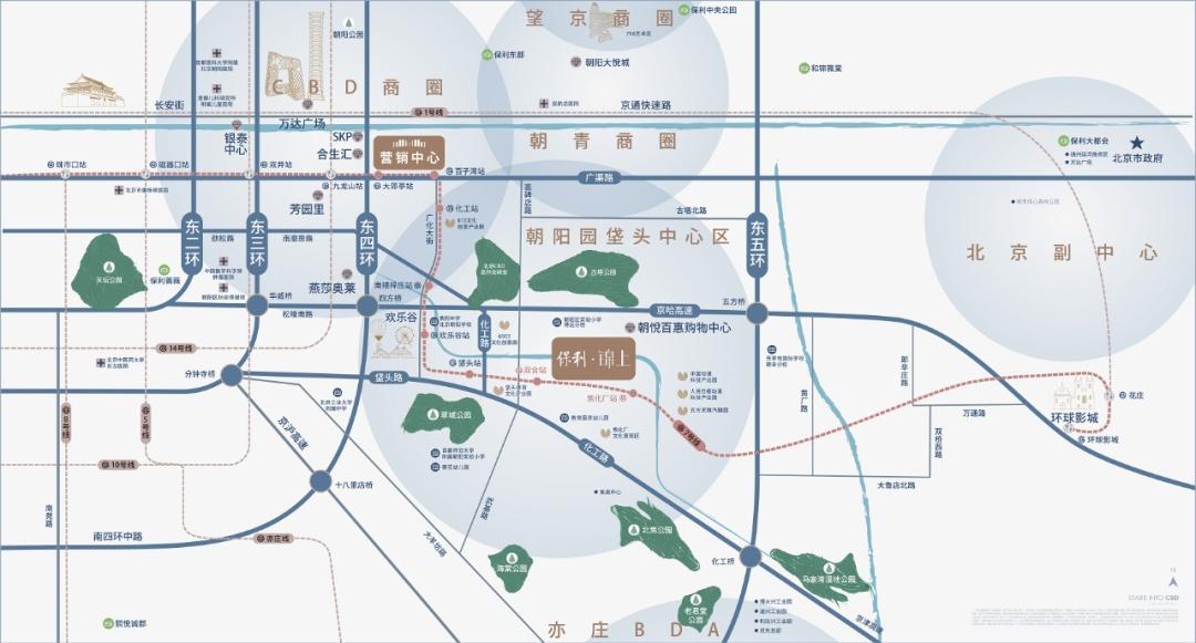 谁是今年中秋北京最热的楼盘?