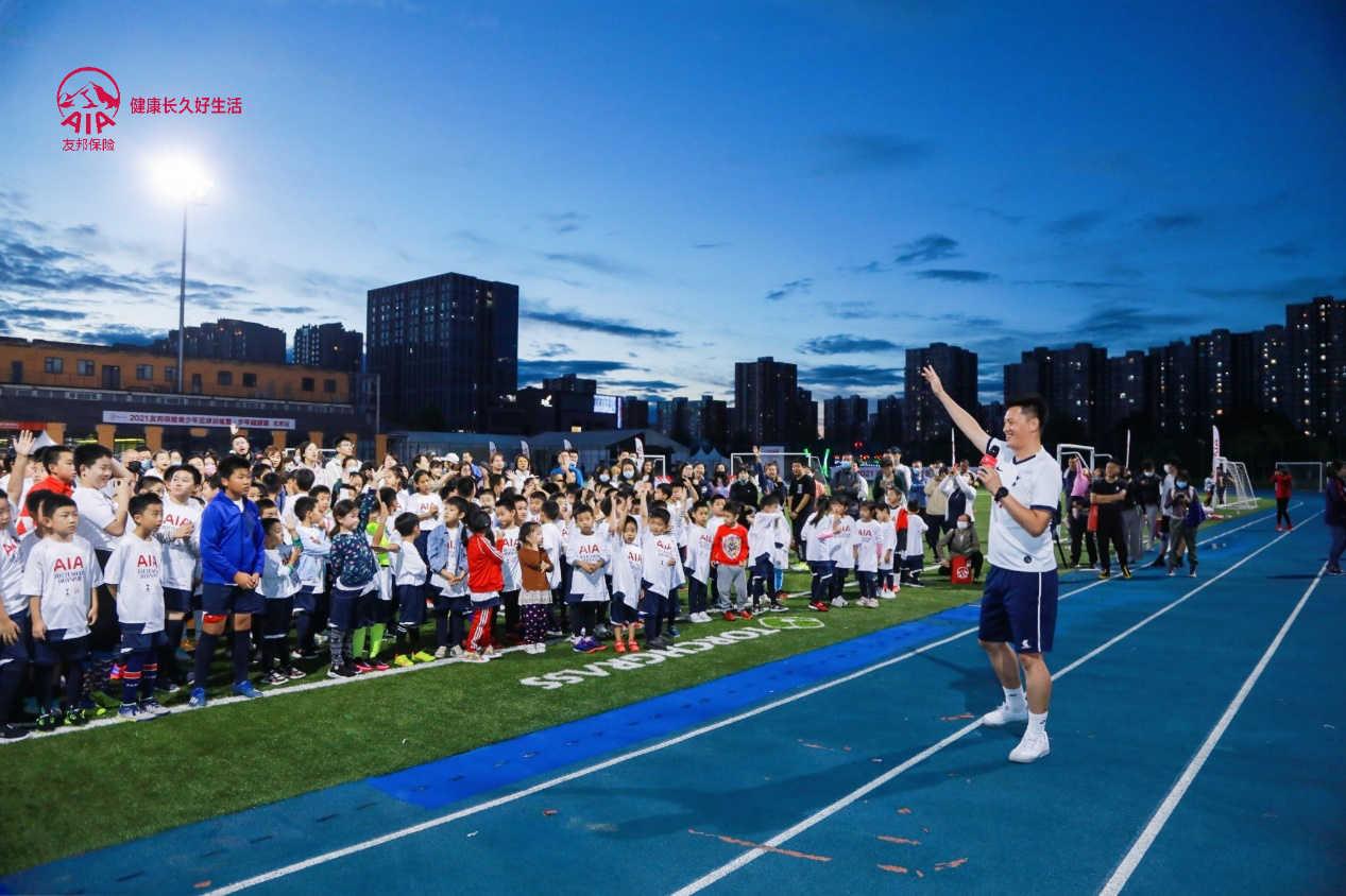 """2021友邦保险青少年足球训练营北京站圆满结束 京城""""少年超级星""""冉冉升起"""