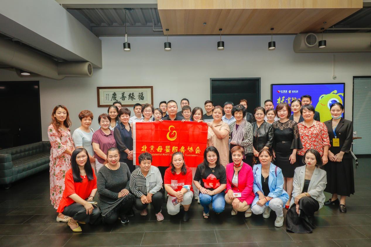 北京母婴服务协会携手稚梦托育举办托育行业政策宣贯会: 助力全面三孩,发展品质托育