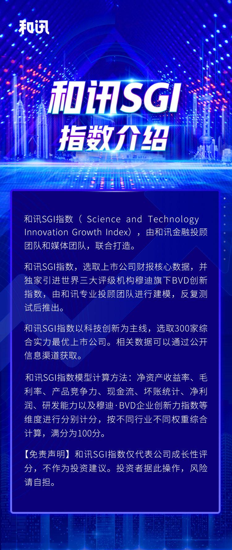 和讯SGI公司 海优新材核心产品涨价35%以上!将成为盈利和股价双增的催化剂?