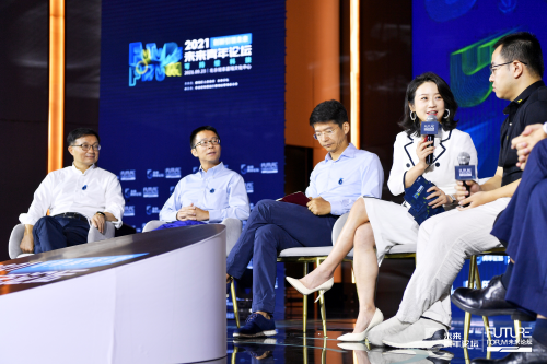 聚焦可持续发展,艾诚受邀主持2021未来青年论坛