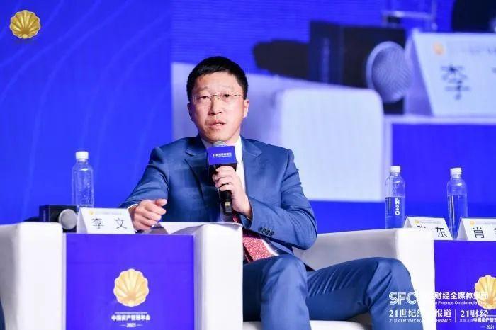 平安理财总经理张东:未来理财子会成为继险资之外公募基金和私募基金非常重要的机构投资者