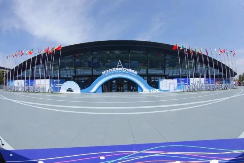 《国民财商教育白皮书》(2022年版)亮相乌镇世界互联网大会