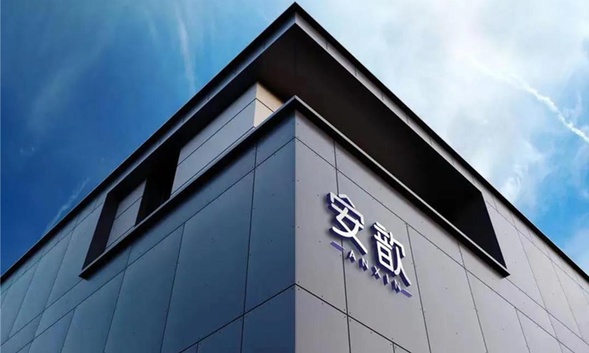 安歆集团获前海母基金Pre-D轮数亿元融资