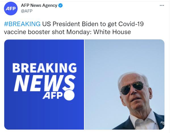 快讯!白宫:拜登将接种新冠病毒疫苗加强针