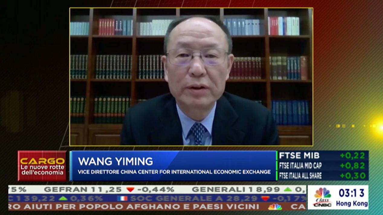 全球经济复苏离不开中国!多国专家学者共话疫后世界经济