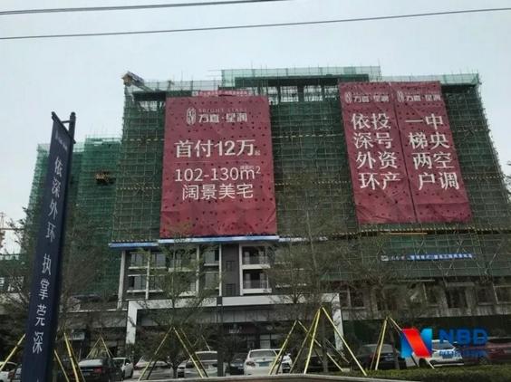 """东莞出台全国首个""""无理由退房""""新规 对楼市有影响吗"""