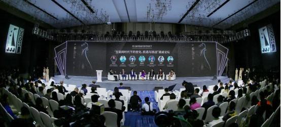 """腾猫联盟发布首份电影产业报告:六个""""新""""标记电影产业的互"""